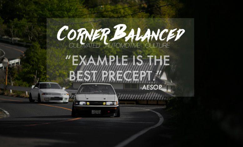 cornerbalanced